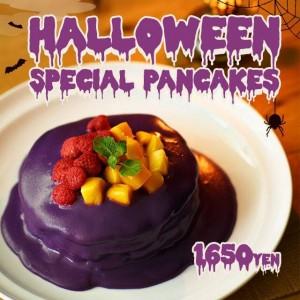 ハロウィン スペシャル パンケーキ