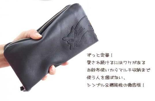 ダヤン 黒 長財布